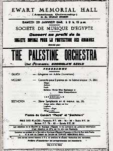 Palestine Orchestra
