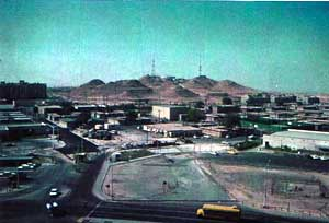 Dhahran Jebels
