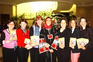 2005 Tara Conference
