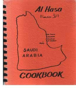 Al-Hasa Cookbook