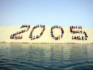 Saudi Aramco School Class of 2005