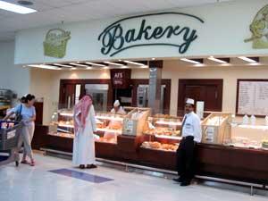 Saudi Aramco Commissary Bakery