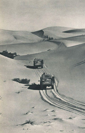 Aramco Trucks