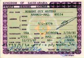 Aramco Annuitant Bob Waters' Driver's License
