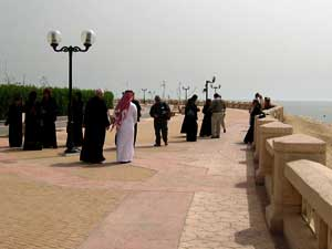 Al-Khobar Corniche