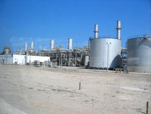 Aramco Ras Tanura Refinery