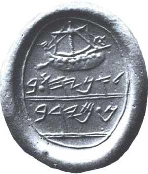 Phoenician seal