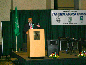 2006 Saudi Aramco Annuitants Reunion