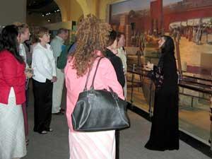 Aramco Oil Exhibit