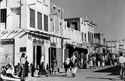King Saud Street