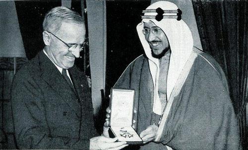 Prince Saud