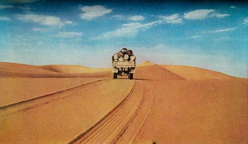 Aramco Truck