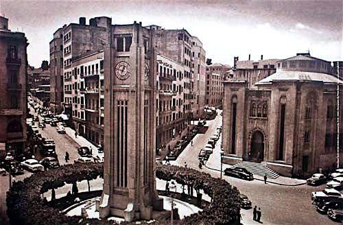 Old Beirut de l'Etoile-Le Parlement