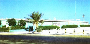 Aramco Recreation Building