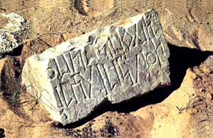 Sabaean Inscription