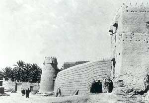 Riyadh Fort