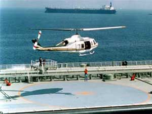 Aramco Helicopter