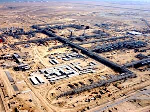Aramco Qatif Producing Plant