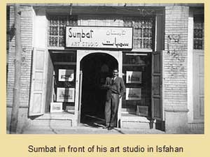 Sumbat's Studio